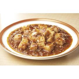 陳建一 陳麻婆豆腐(豆腐入り)調理例